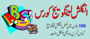 Islamic Names Dictionary with Urdu Meaning - Muslim Boys & Girls Names